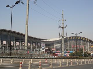 杭州旧机动车交易市场